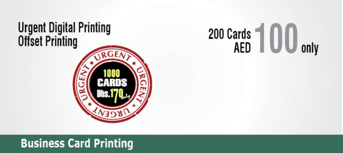 Business cards smart access printing service colourmoves